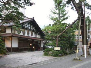 Hoshi Ryokan, Japan, Travel, Hotel