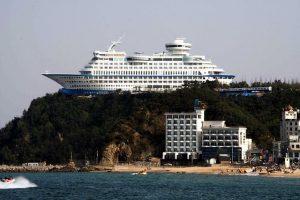 SUN CRUISE RESORT AND YACHT, Travel, Hotel, South Korea