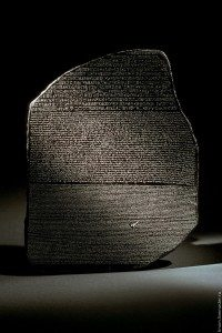 The Rosetta Stone, archaeological discovery