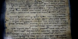 The Dead Sea Scrolls, archaeological discovery